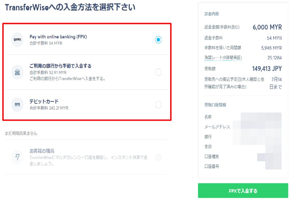 日本 送金 から 海外 へ 海外から日本への送金について質問です。 自分の海外の銀行口座…
